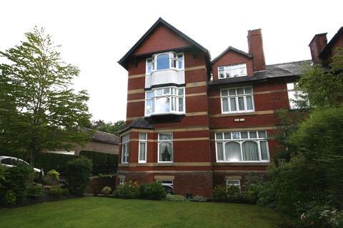 2 bedroom apartment for sale - Sedgley Park Road, Prestwich, Manchester
