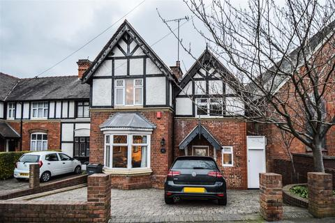 4 bedroom detached house to rent - Alvechurch Road, West Heath, Birmingham