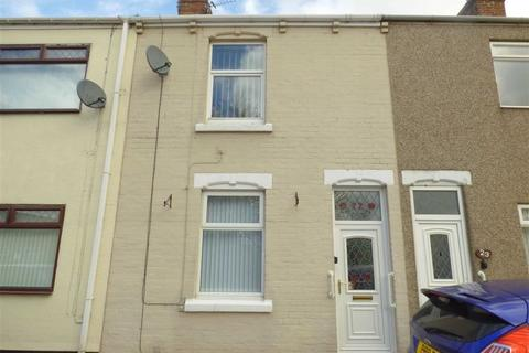 2 bedroom terraced house for sale - 22, Magdalene Place, Ferryhill