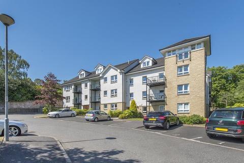 3 bedroom flat for sale - Flat 6, 1 Lower Bourtree Drive, Burnside, Glasgow, G73 4RG