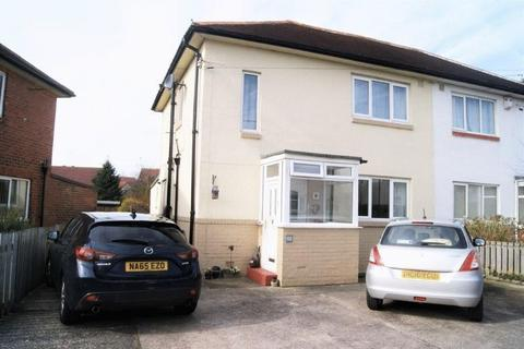 3 bedroom semi-detached house for sale - Balliol Avenue, Forest Hall, Newcastle Upon Tyne
