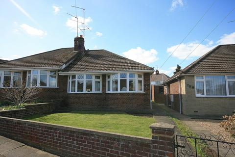 2 bedroom semi-detached bungalow for sale - Montfort Close, Duston, Northampton, NN5
