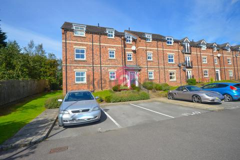 2 bedroom ground floor flat for sale - New School Road, Mosborough, Sheffield, S20