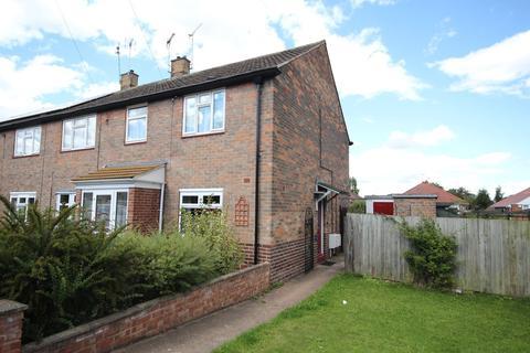 2 bedroom apartment to rent - Namur Close, Derby