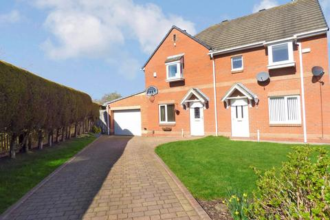 3 bedroom semi-detached house for sale - St. Albans View, Shiremoor, Newcastle upon Tyne, Tyne and Wear, NE27 0UH