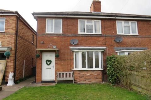 3 bedroom semi-detached house to rent - Mere End Road, Honiley