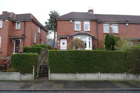 2 bedroom semi-detached house for sale - Adair Avenue, Newcastle Upon Tyne NE15