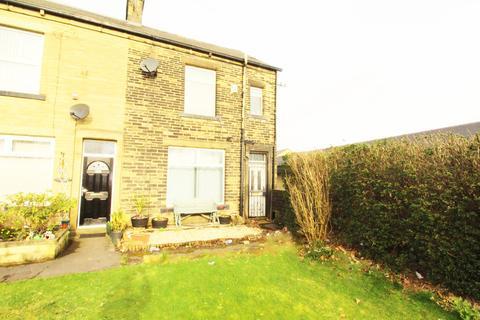 3 bedroom end of terrace house for sale - Dick Lane, Bradford