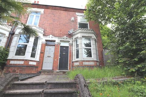 2 bedroom end of terrace house for sale - Albany Road, CV5