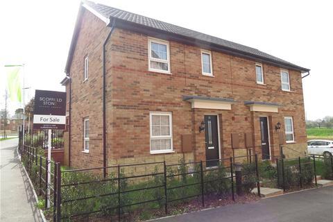 2 bedroom semi-detached house for sale - Kensey Road, Mickleover