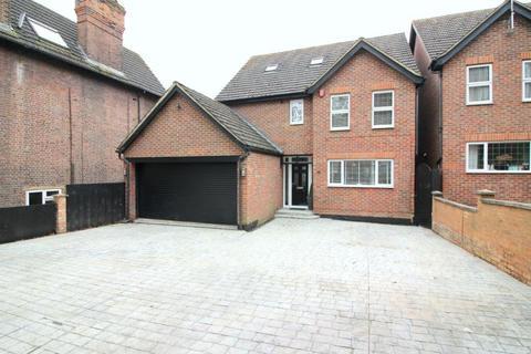 5 bedroom detached house for sale - Crescent Rise, Luton, Bedfordshire, LU2 0AT