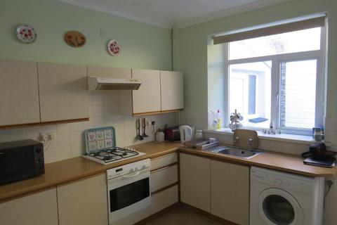 2 bedroom terraced house for sale - Brynteg Terrace, Merthyr Vale, Merthyr Tydfil, CF48 4SD