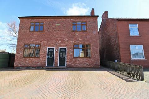 3 bedroom semi-detached house for sale - Vicarage Lane, Banks, Southport