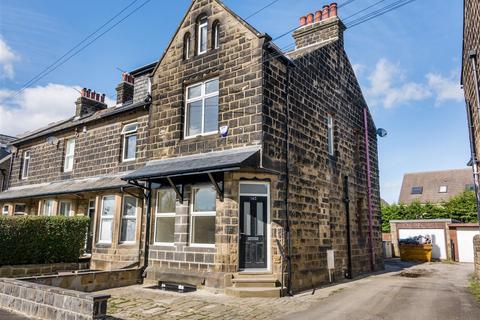 2 bedroom terraced house for sale - Otley Road, Guiseley, Leeds