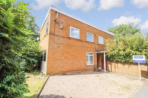 3 bedroom link detached house for sale - Lawley Close, Coventry