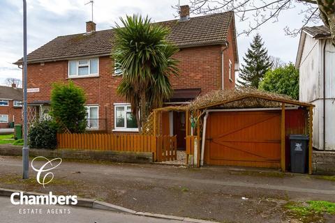2 bedroom semi-detached house for sale - Aberdulais Road, Gabalfa