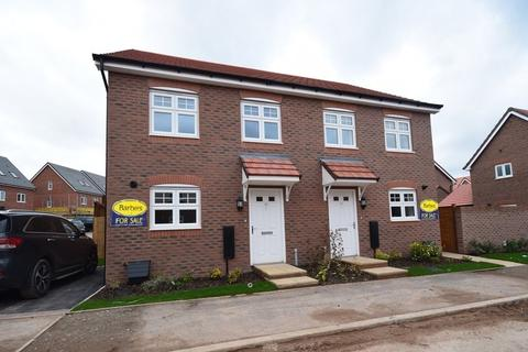 3 bedroom semi-detached house for sale - Barn Croft, Malpas