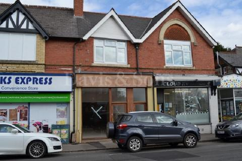 Shop for sale - Stow Hill, Newport, Gwent. NP20 4HA