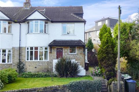 4 bedroom semi-detached house for sale - Station Road, Baildon, Shipley, West Yorkshire