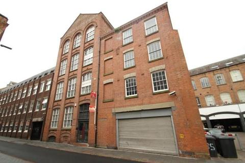 1 bedroom apartment to rent - Millstone Lane, Leicester LE1
