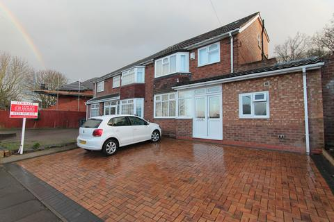 4 bedroom semi-detached house for sale - Worlds End Road, Birmingham B20