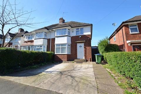 3 bedroom semi-detached house for sale - Broadmoor Avenue, Oldbury