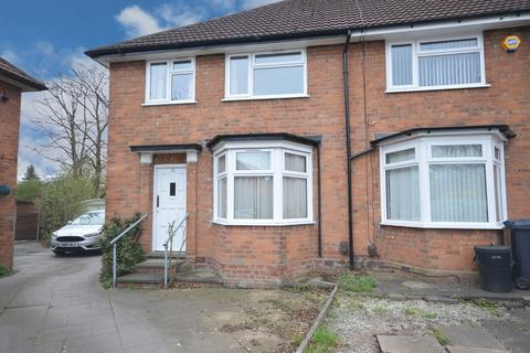 3 bedroom end of terrace house for sale - Beech Grove, Kings Heath