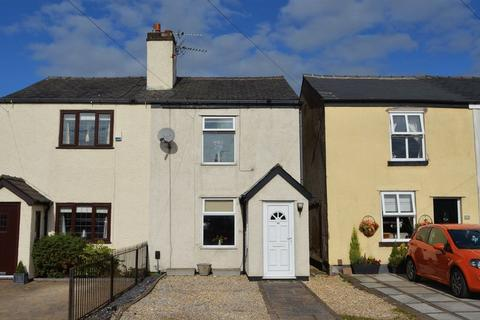 2 bedroom semi-detached house to rent - Stone Cross Lane North, Lowton