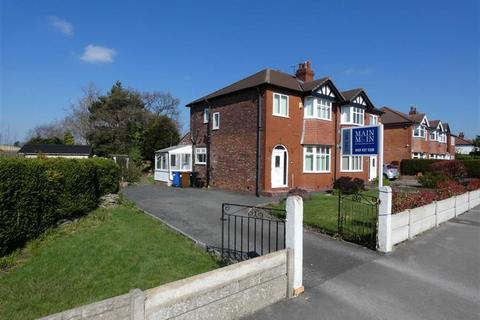 3 bedroom semi-detached house for sale - Brown Lane, Heald Green