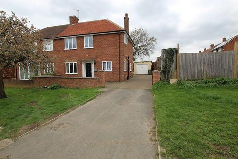 3 bedroom semi-detached house for sale - Windrush Close