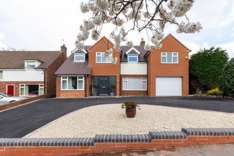 4 bedroom detached house for sale - Arden Road, Dorridge