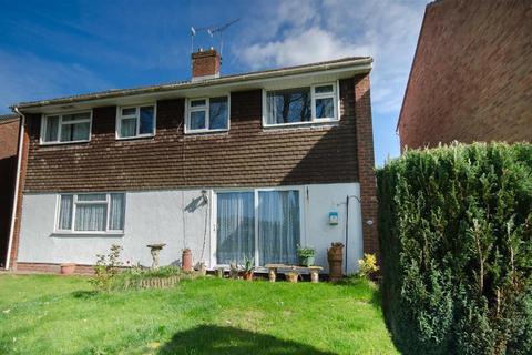 3 bedroom semi-detached house for sale - The Laurels, Mangotsfield, Bristol, BS16 9BT