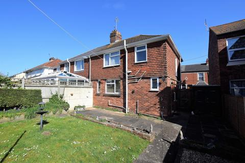 2 bedroom semi-detached house for sale - Chamberlain Road, St Thomas, EX2