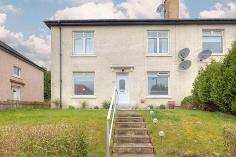 2 bedroom flat for sale - 51 Crusader Avenue, Knightswood, Glasgow, G13 2JP