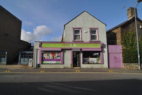 Shop to rent - King Street, Hoyland