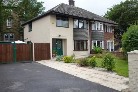 3 bedroom semi-detached house for sale - Geves Gardens, Waterloo, Waterloo, Liverpool, L22