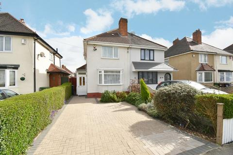 2 bedroom semi-detached house for sale - Lincoln Road North, Olton
