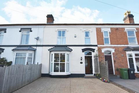 4 bedroom terraced house for sale - Richmond Road, Solihull