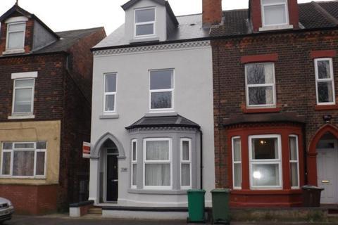 4 bedroom semi-detached house to rent - Woodborough Road, Nottingham