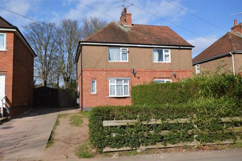 2 bedroom semi-detached house for sale - Charter Avenue, Canley, Coventry