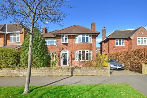 3 bedroom detached house for sale - Heather Lea Avenue, Sheffield