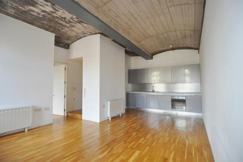 1 bedroom flat to rent - Lister Mills, Bradford