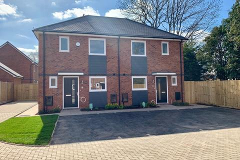 2 bedroom semi-detached house to rent - Cadet Drive, Shirley