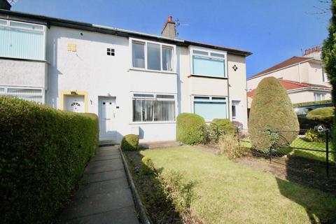 2 bedroom terraced house for sale - Beaufort Gardens, Bishopbriggs, G64 2DH