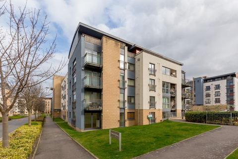 2 bedroom ground floor flat for sale - 8/2 East Pilton Farm Avenue, Fettes, Edinburgh