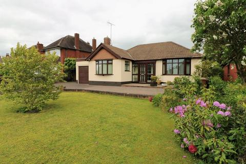 2 bedroom detached bungalow for sale - Fordbrook Lane, Pelsall, Walsall.