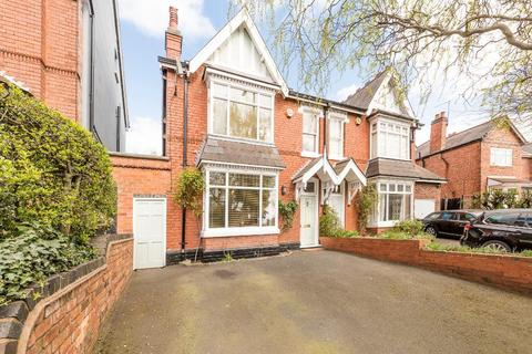 3 bedroom semi-detached house for sale - Lordswood Road, Harborne, Birmingham, B17 9QT