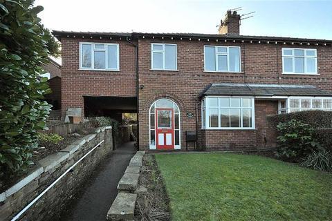 4 bedroom semi-detached house for sale - Hurst Lane, Bollington, Macclesfield