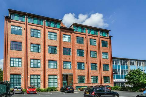 1 bedroom apartment to rent - The Edge, Moseley, Birmingham