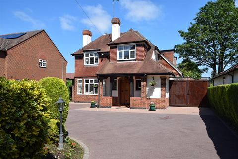 5 bedroom detached house for sale - Keats Avenue, Littleover, Derby